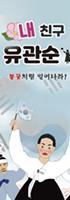 [엄마5천원+아이1만원]역사체험뮤지컬 <내 친구 유관순>